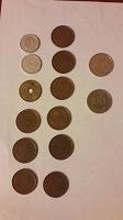 Отдается в дар Монеты — йены и воны