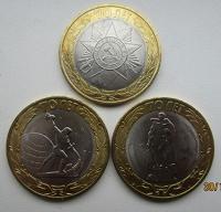 Отдается в дар Монеты в честь праздника.