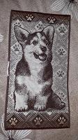 Отдается в дар Полотенце с собакой