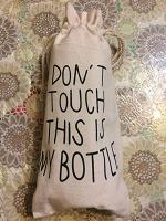 Отдается в дар Бутылка