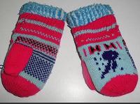 Отдается в дар Варежки, рукавички