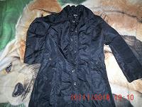 Отдается в дар плащ-куртка