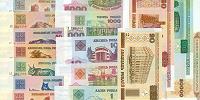 Отдается в дар Белорусские банкноты 2000 г.