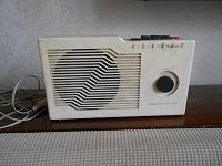 Отдается в дар Радиоприемник Электроника 204