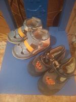 Отдается в дар Закрытые сандали на лето 22 размера