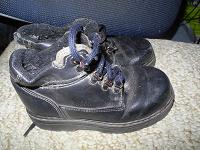 Отдается в дар Зимняя детская обувь