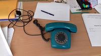 Отдается в дар Телефон с диском