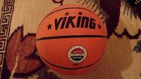 Отдается в дар мяч баскетбольный.