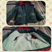 Отдается в дар Детская курточка