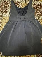 Отдается в дар Платье сарафан