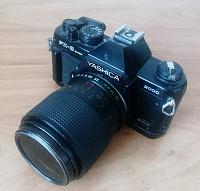 Отдается в дар Плёночный фотоаппарат Yashica FX-3 Super 2000