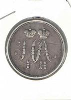 Отдается в дар Монетки Николая 1