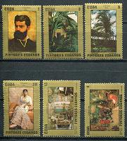 Отдается в дар Набор «Кубинская живопись» (Куба)
