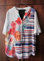Отдается в дар Рубашка женская р 50