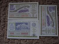 Отдается в дар Лотерейные билеты Узбекской ССР