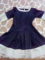 Отдается в дар Платье синее размер 46