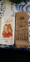 Отдается в дар Обертки от шоколада в коллекцию