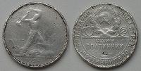 Отдается в дар Монета к юбилею (передар)