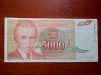 Отдается в дар Бона Югославии