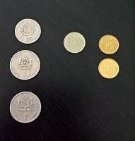 Отдается в дар Монетки разные (все из оборота)