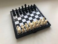 Отдается в дар Дорожные шахматы