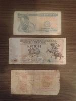 Отдается в дар Банкноты Украiна