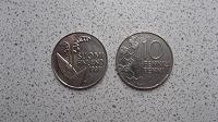 Отдается в дар Монета 10 пенни Финляндия. Ландыш