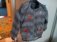 Отдается в дар куртка на мальчика для двора