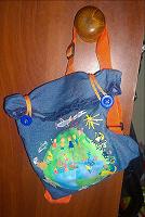 Отдается в дар Маленький рюкзачок Аэрофлот