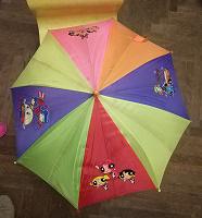 Отдается в дар Зонтик детский