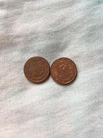 Отдается в дар 2 евроцента