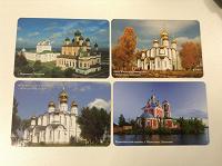 Отдается в дар Календарики с монастырями