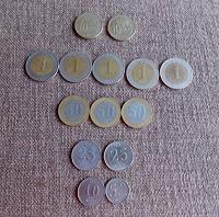 Отдается в дар Монеты Турции 1996-2007гг