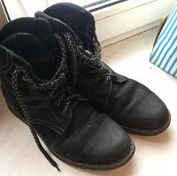 Отдается в дар Мужские зимние ботинки 41-42