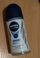 Отдается в дар Шариковый дезодорант