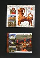 Отдается в дар Блоки марок Украины