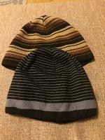 Отдается в дар шапки зимние детские/подростковые