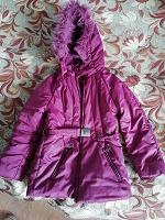 Отдается в дар Курточка теплая