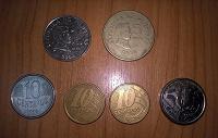 Отдается в дар монетная солянка №2