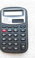 Отдается в дар Калькулятор Cedar CD-413 на солнечной батарее