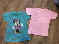 Отдается в дар футболки для дома