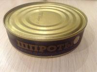 Отдается в дар Шпроты в масле прибалтийские