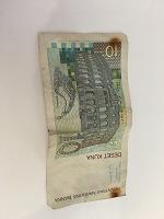Отдается в дар 10 кун — хорватская денежка