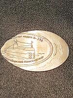 Отдается в дар Раскатка жетон из рубля