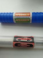 Отдается в дар Ареометр для измерения плотности электролита