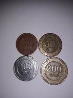 Отдается в дар Монеты Армении 2