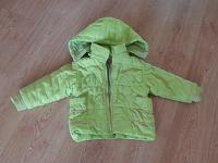 Отдается в дар Куртка утеплённая для девочки
