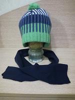 Отдается в дар Комплект: шапка и шарфик