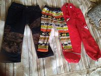 Отдается в дар Брю́чки- штанишки на 3-5 лет