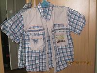 Отдается в дар Рубашка на малыша